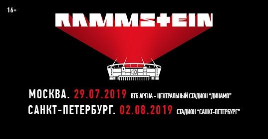 Картинки по запросу Rammstein 2019
